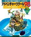 【中古】PC-9801 3.5インチソフト アドベンチャーツクール98 3.5+5インチディスク付