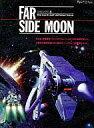 【中古】PC-9801 3.5インチソフト 地球防衛軍2 Far Side Moon