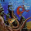 【中古】PCエンジンHuカードソフト Deep Blue 海底神話