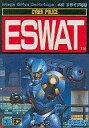【中古】メガドライブソフト E SWAT