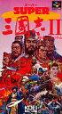 【中古】スーパーファミコンソフト スーパー三國志II