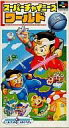 【エントリーでポイント10倍!(7月11日01:59まで!)】【中古】スーパーファミコンソフト スーパーチャイニーズワールド