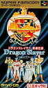 【エントリーでポイント最大19倍!(5月16日01:59まで!)】【中古】スーパーファミコンソフト ドラゴンスレイヤー英雄伝説
