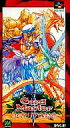 【エントリーでポイント10倍!(6月11日01:59まで!)】【中古】スーパーファミコンソフト Card Master リムサリアの封印