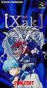 【エントリーでポイント10倍!(7月11日01:59まで!)】【中古】スーパーファミコンソフト Xak