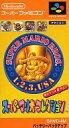 【中古】スーパーファミコンソフト スーパーマリオコレクション【02P03Dec16】【画】