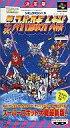 【中古】スーパーファミコンソフト 第4次スーパーロボット大戦