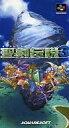 【中古】スーパーファミコンソフト 聖剣伝説 3【02P06Aug16】【画】