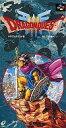【中古】スーパーファミコンソフト ドラゴンクエストIII そして伝説へ…【02P05Nov16】【画】