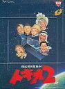 【中古】PC-9801 CDソフト トキオ2