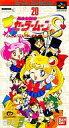 【中古】スーパーファミコンソフト 美少女戦士セーラームーンS...