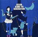 【中古】邦楽CD ASIAN KUNG-FU GENERATION / ブルートレイン