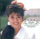 【中古】邦楽CD 南野陽子 / NANNO-Singles(廃盤)