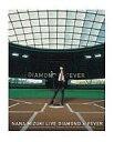 【中古】邦楽Blu-ray Disc 水樹奈々 / NANA MIZUKI LIVE DIAMOND×FEVER【02P03Dec16】【画】