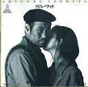 【中古】邦楽CD泉谷しげる/90'sバラッド【10P10Dec12】【画】