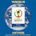 【中古】邦楽CD ヴァンゲリス / アンセム〜2002 FIFA ワールドカップ TM 公式アンセム【画】