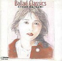 【中古】邦楽CD 小泉今日子 / Ballad Classics【画】