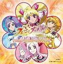 【中古】アニメ系CD フレッシュプリキュア オリジナルサウンドトラック