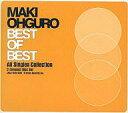 【中古】邦楽CD 大黒摩季 / MAKI OHGURO BEST OF BEST 〜All Singles Collection〜