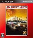 【中古】PS3ソフト ニード・フォー・スピード アンダーカバー[EA BEST HITS]