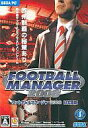【中古】WindowsXP/VistaMacOSv10.3.9以上 CDソフト FOOTBALL MANAGER 2008[日本語版]
