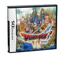 [used] Earth - [10P11Jun13] of the Nintendo DS software Dragon Quest VI - illusion [image]