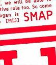 【中古】邦楽CD SMAP / SMAP 016/MIJ【画】