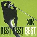 【中古】邦楽CD 吉川晃司 / BEST BEST BEST 1996-2005【02P03Dec16】【画】