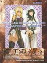 【中古】Win95/98 CDソフト 鋼鉄 KURATCH!画集1