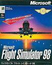 【中古】Windows95 CDソフト マイクソフト フライト・シミュレーター98