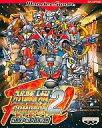 【中古】ワンダースワンソフト スーパーロボット大戦COMPACT2 第3部 銀河決戦編