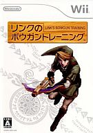 Crossbow training (soft one piece of article) of the Wii soft link