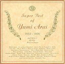 【中古】邦楽CD 荒井由実 / Super Best Of Yumi Arai【02P03Dec16】【画】
