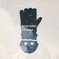 """【中古】邦楽CD <strong>広瀬香美</strong> / THE BEST""""Love Winters"""""""