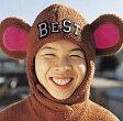 【中古】邦楽CD FUNKY MONKEY BABYS/ファンキーモンキーベイビーズBEST[限定盤]【画】