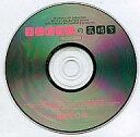 【中古】アニメ系CD テレビくんの気持ち おしゃべりCD【02P03Dec16】【画】