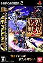 【中古】PS2ソフト ガンダム無双2[GUNDAM 30th ANNIVERSARY COLLECTION]