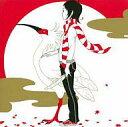 【中古】邦楽CD ASIAN KUNG-FU GENERATION / 君の街まで(廃盤)