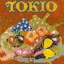 【中古】邦楽CD TOKIO / Harvest(限定盤)【画】