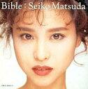 【中古】邦楽CD 松田聖子 / Bible【画】