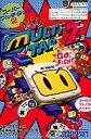 【中古】スーパーファミコンハード スーパーマルチタップ2【02P09Jul16】【画】