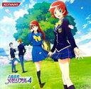 【中古】アニメ系CD ときめきメモリアル4 Original Soundtrack コナミスタイル限定