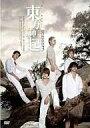 【中古】洋楽DVD 東方神起 / All About 東方神起 Season 3 [初回版]