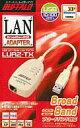 【中古】Windows98/Me/2000/XP ハード USB 10-100M LANアダプタ LUA2-TX