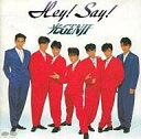 【中古】邦楽CD 光GENJI /Hey!Say!