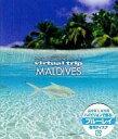 【エントリーでポイント10倍!(12月スーパーSALE限定)】【中古】その他Blu-ray Disc virtual trip MALDIVES