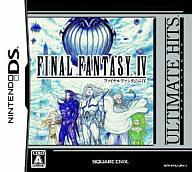 Nintendo DS software Final Fantasy IV [アルティメットヒッツ]
