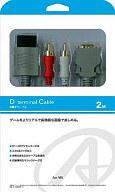 Wii hard D-terminal cable 2 m (for Wii)