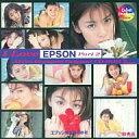 【中古】Windows3.1 CDソフト I Love EPSON Part2 Akiko Hinagata Original CD-ROM