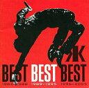 【中古】邦楽CD 吉川晃司 / BEST BEST BEST 1989-1995【02P03Dec16】【画】